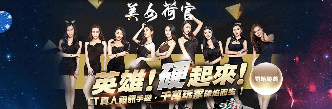 沙龍娛樂城-獨創娛樂品牌