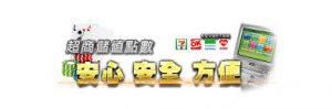 沙龍百家樂預測流量攻擊-沙龍娛樂城