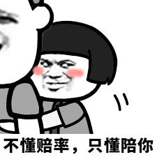 沙龍娛樂城增至30家-沙龍百家樂