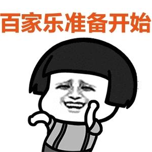 沙龍系統規章制度-沙龍娛樂城