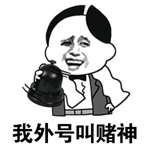沙龍娛樂城明年將推全新旗艦手機
