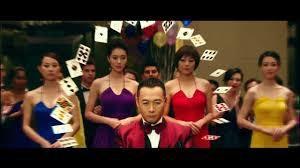 沙龍娛樂城專業棋牌遊戲萬人在線