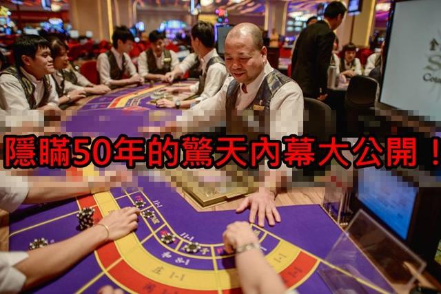 沙龍娛樂城玩家分享:小玩家戒賭的經過