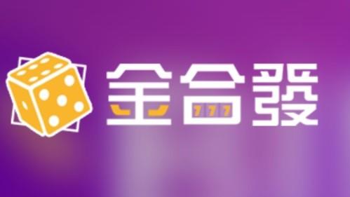 走勢分析金合發北京賽車|金合發娛樂城