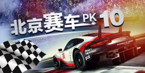 金合發北京賽車預測程式|金合發娛樂城破解flash1