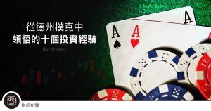 沙龍娛樂城五星級賭場-任你博娛樂城