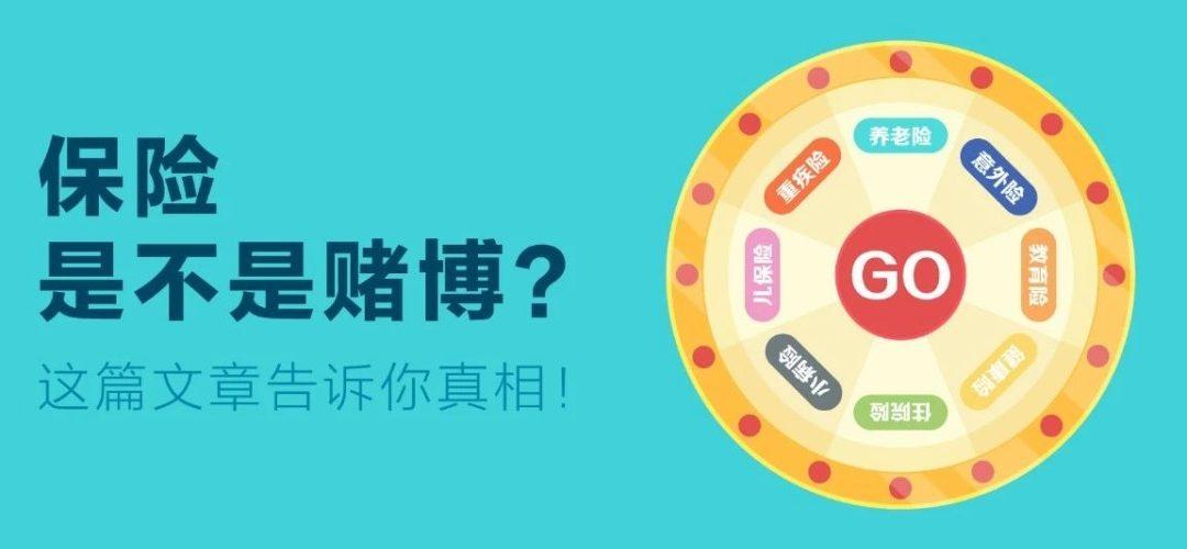 沙龍娛樂城列入醫療保險-沙龍百家樂