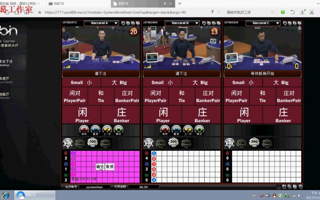 百家樂自動下注程式-沙龍娛樂城