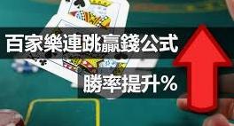 sa36百家樂零技巧提升勝率-沙龍娛樂城